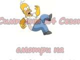 Симпсоны 24-25 Сезон 1,2,3,4,5,6,7,8,9,10,11,12,13,14,15,16,17,18,19,20,21,22,23 Серия
